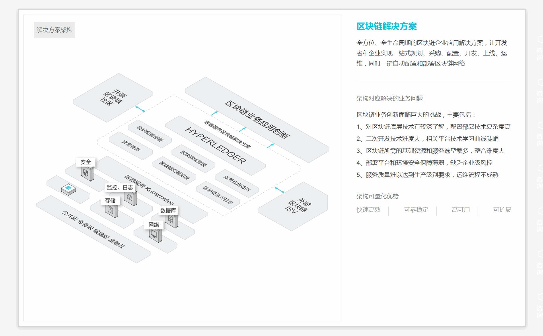 2018-07-26_003515_看图王.png